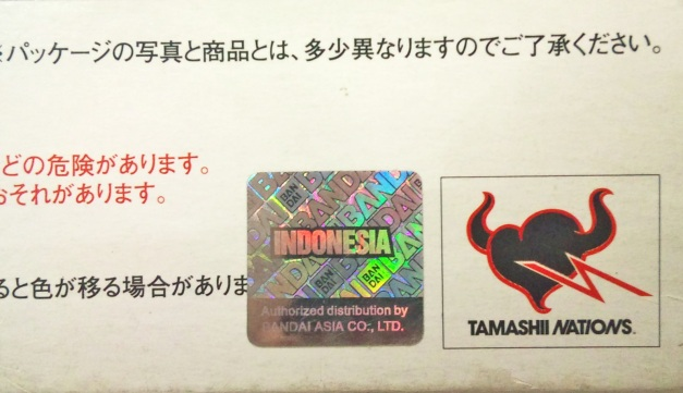 Early format of Bandai Indonesia's Hologram sticker.