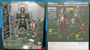 Kamen Rider BLACK Box Front & Back View