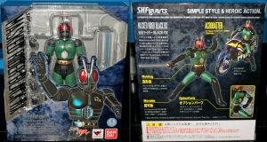 Kamen Rider BLACK RX Box Front & Back View