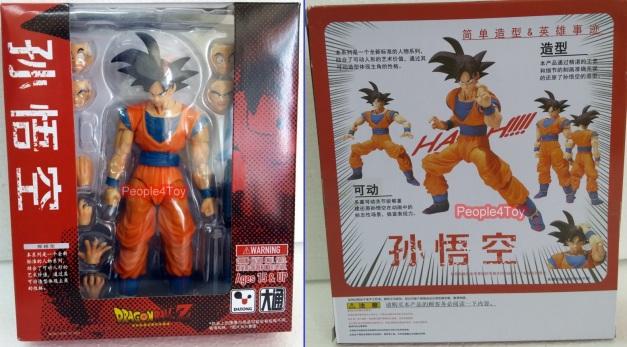 Datong Box Front & Back
