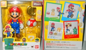 Mario Box Front & Back View
