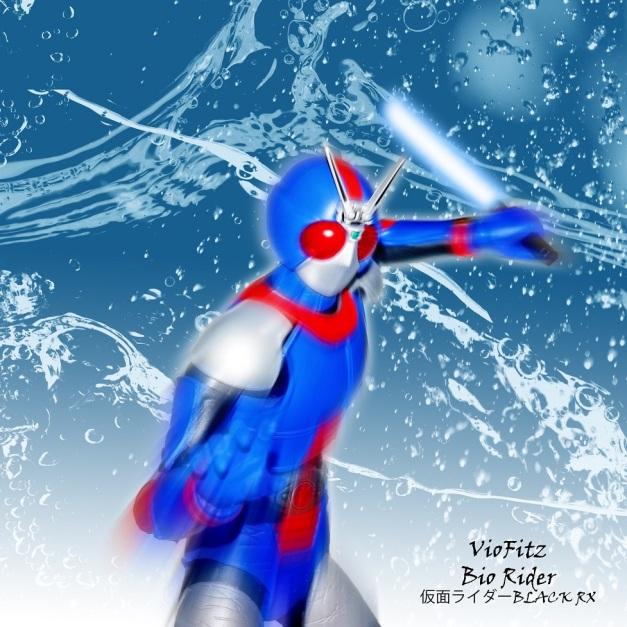 RX… BIO RIDER!!