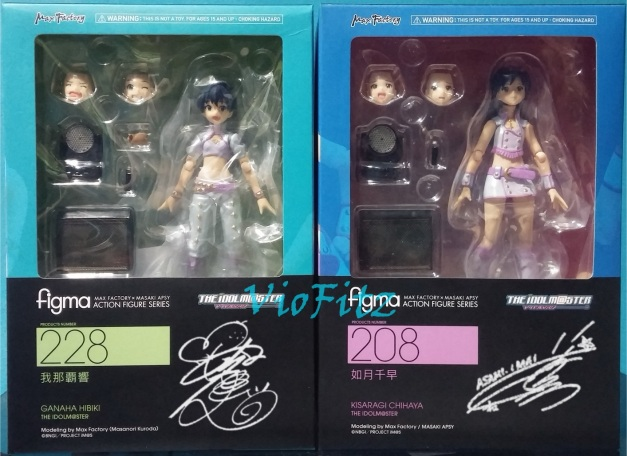 All iDOLM@STER Collections with Asami Imai & Manami Numakura's autograph!! XD