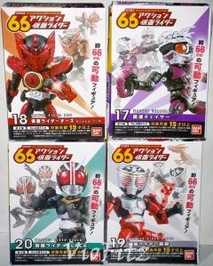 66 Action Vol. 05 set
