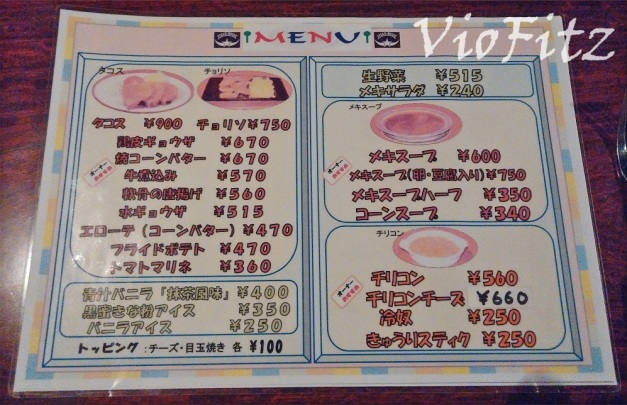 Food Menu (Others)