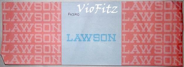 Lawson cover