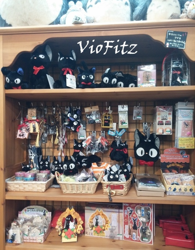Kiki's Delivery dolls & merchandise