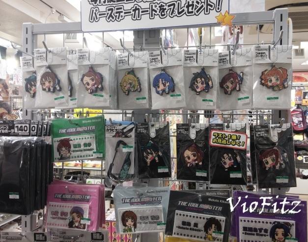 Idolmaster Keychains & Merchandise
