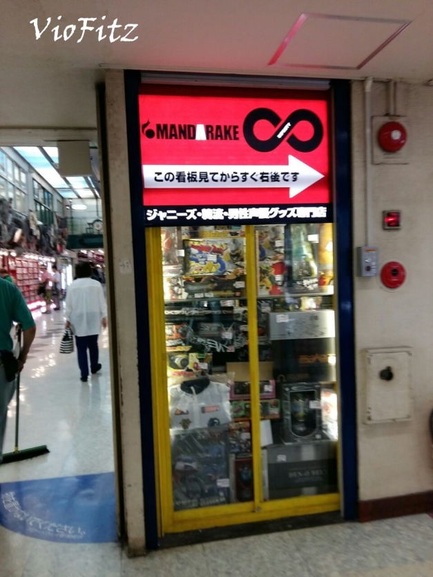 Arrived in Mandarake Nakano Store!