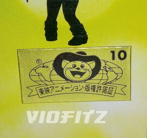 Toei Sticker