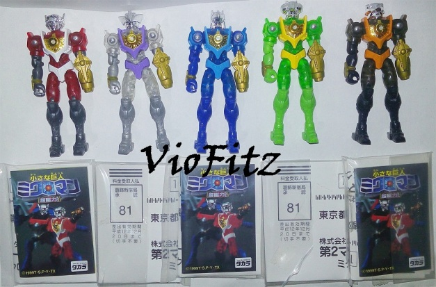 Microman Magne Powers Contents