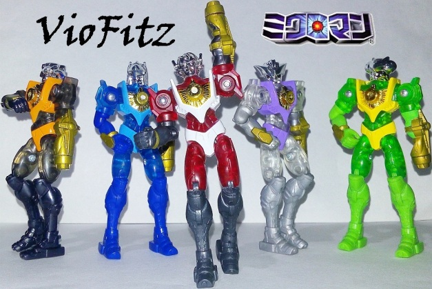 The Little Giant Microman