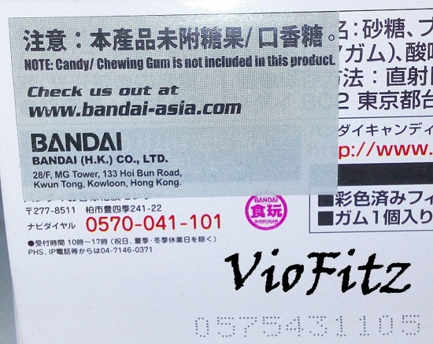 Bandai Asia Sticker