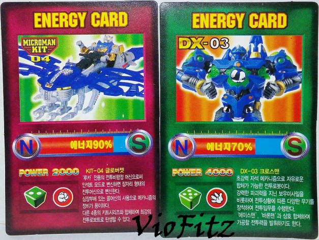 Card 02 & 03 features Microman-Kit Earth Jetter with Super Izam & Robotman Cross