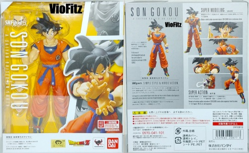 S.H.Figuarts DragonBall Z Son Gokou Goku Kid Boy PVC Action Figure New In Box