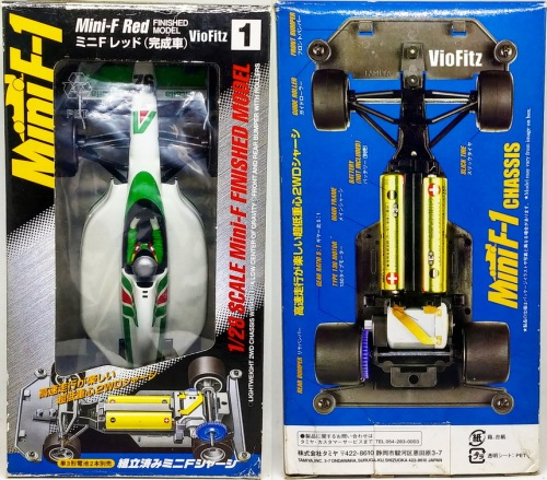 Mini_F1_Alitalia_Edition_Box